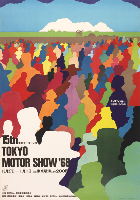 Japan, Tokyo Motor Show poster, ICOGRADA collection, University of Brighton Design Archives