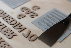 Ditchling Typographer in Residence - Village of Type