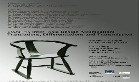 1920-45 Inter-Asia Design Assimilation, Conference, Design-Museum, London 2014 poster
