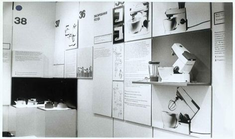 The Role of Industrial Design in British Industry, Moscow, 1964