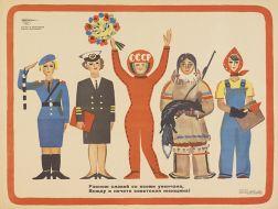 'Soviet Women'.