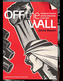 Cover of the publication 'Off the Wall'