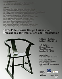 Poster image from Design Museum conference